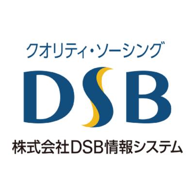 株式会社 DSB 情報システム, UiPath Partner